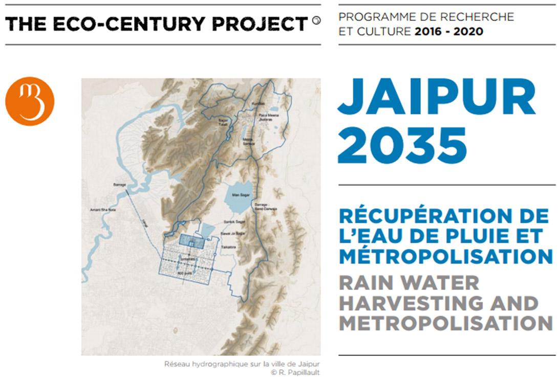 JAIPUR 2035