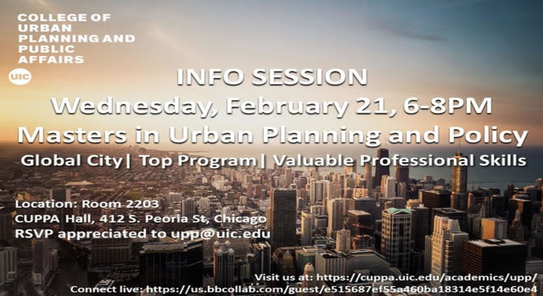 MUPP Info Session Poster