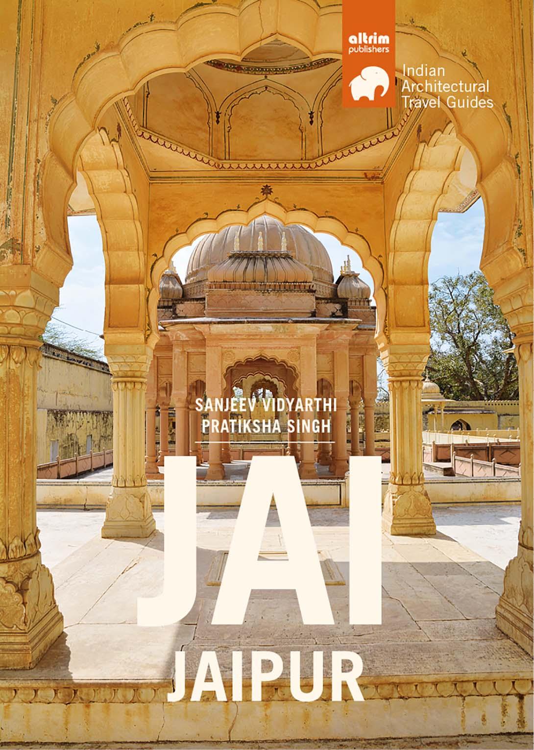 Cover of Book by Sanjeev Vidyarthi