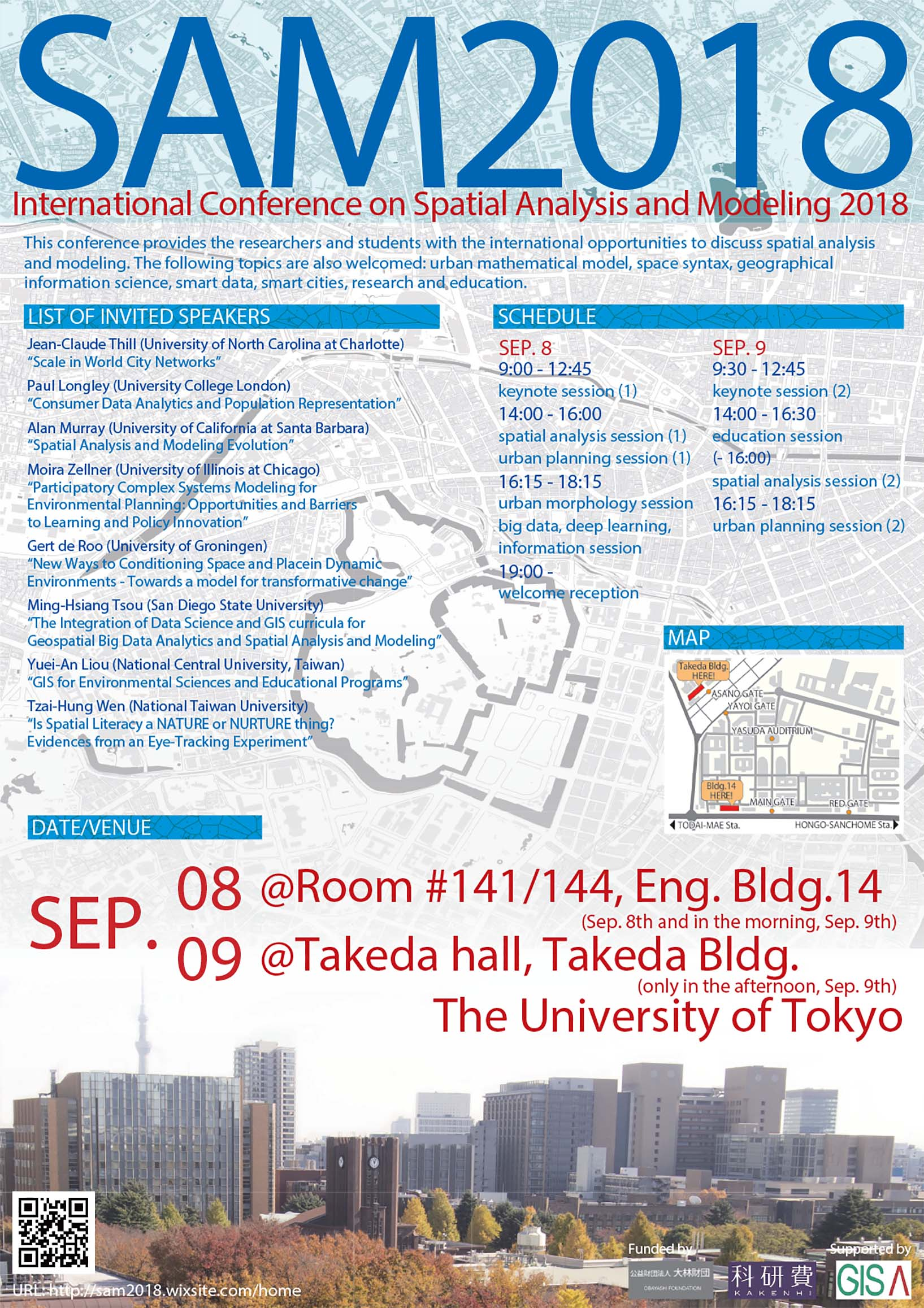 Poster advertisement from the SAM2018 Conference