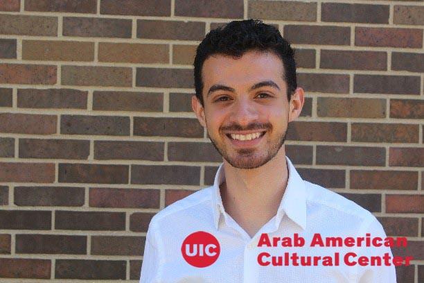 Sief Salameh and Arab American Cultural Center logo